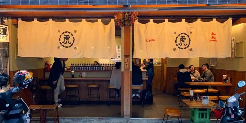 [台南美食] 萬虎餃子 - 就好像飛到了日本吃日式煎餃子!