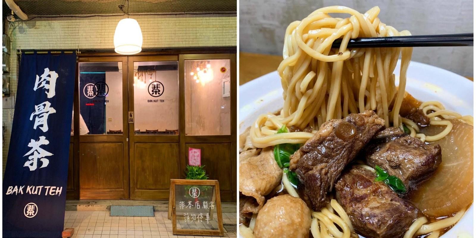 [台南美食] 非茶碳烤咖椰吐司 - 道地的肉骨茶和咖椰吐司在台南也吃的到!