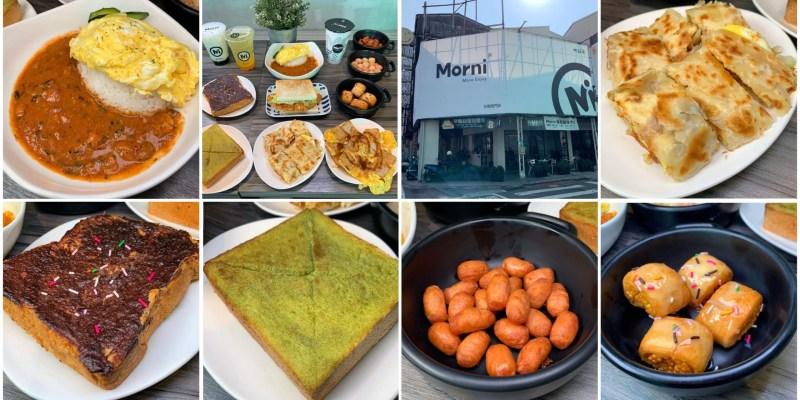 台南早午餐懶人包 - 收錄台南各家特色的早午餐餐廳!