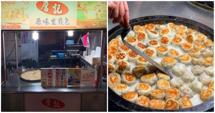 [台中美食] 詹記生煎包 – 不斷流出肉汁的熱騰騰生煎包