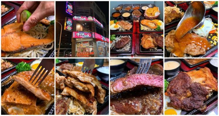 [台南美食] 牛兄弟牛排館 – 超低調!巷子內的美味牛排館