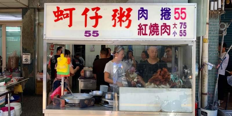 [台中美食] 樂群街蚵仔粥 - 隱藏版的超強紅燒肉就在這裡!