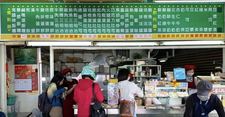 [台南美食] 海鷗牌餐飲城 – 總是滿滿的人潮的超老牌早餐店!
