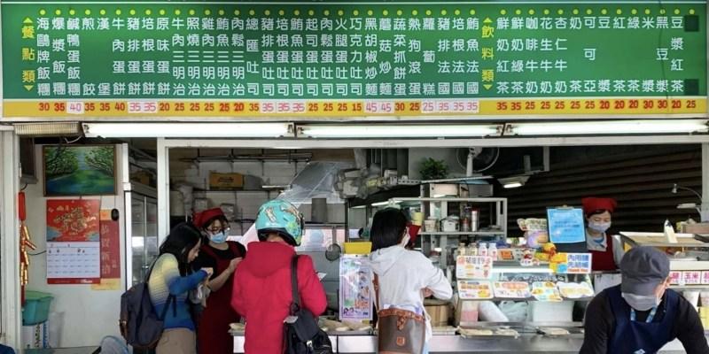 [台南美食] 海鷗牌餐飲城 - 總是滿滿的人潮的超老牌早餐店!