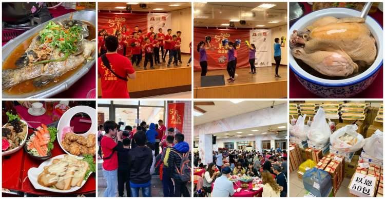 [台南活動] 2020台南美食公益辦桌 – 讓你感動滿滿!用愛灌溉孩子長大的公益活動