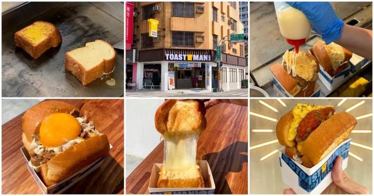 [台南美食] 吐司男晨食專賣店 – 超知名的吐司男也來台南開店了!