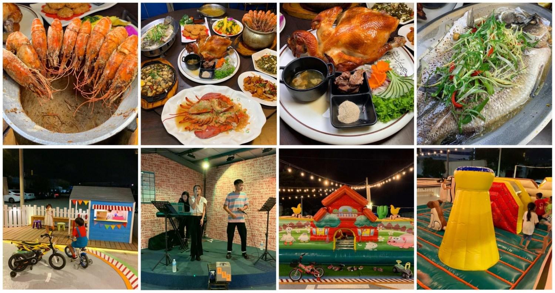 台南聚餐懶人包 – 台南最齊全的聚餐餐廳都在這裡!