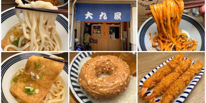 [台南美食] 大丸家 - 超特別的手作炸雞甜甜圈還推出全新夏天餐點