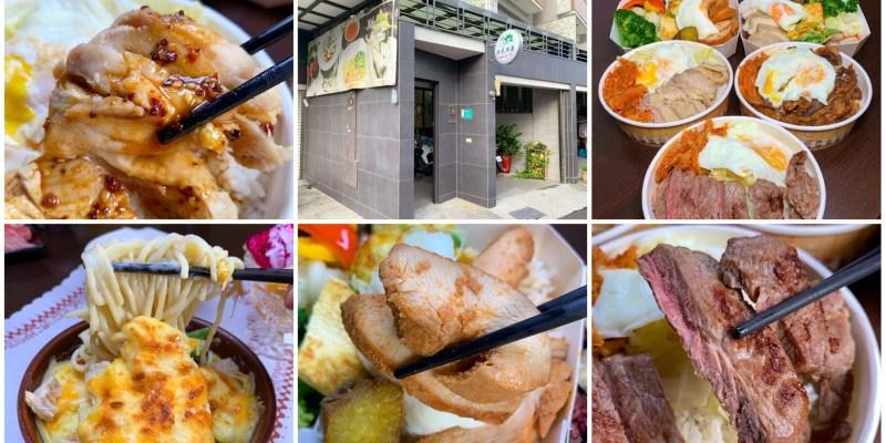 [台南美食] Mumu Light 沐光洋房 - 把經典套餐做成精緻餐盒外帶超方便!