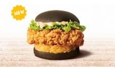 肯德基2020年最新菜單、優惠和分店(七月更新) - 臺南阿青的部落格