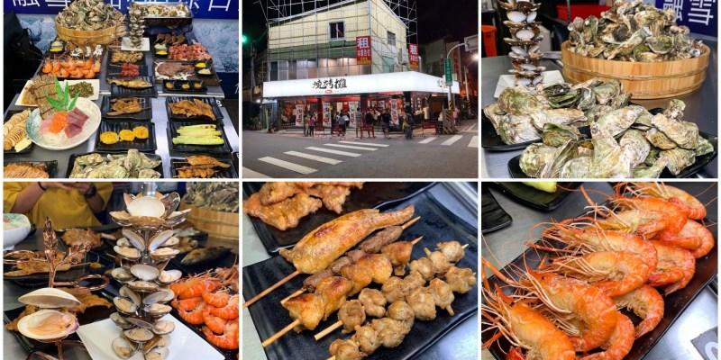 [台南美食] 燒烤攤 - 超狂!這家燒烤居然提供199元鮮蚵吃到飽!