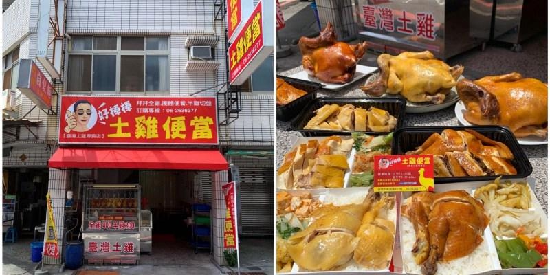 台南南區美食懶人包 - 台南南區最強的美食都在這裡!
