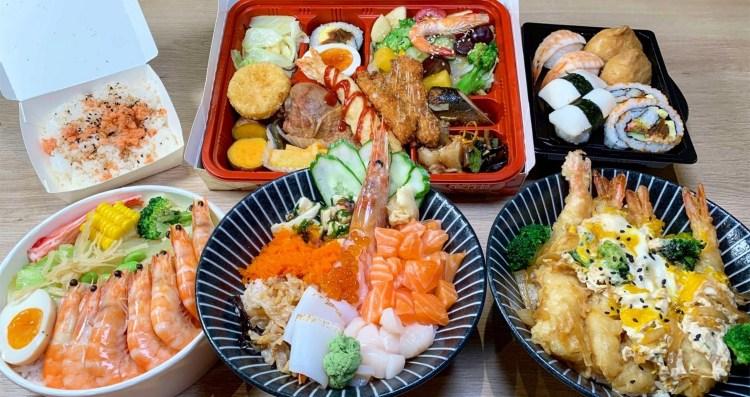 [台南美食] 心丼食堂 – 這裡有多種平價丼飯還有豐富的外帶便當!