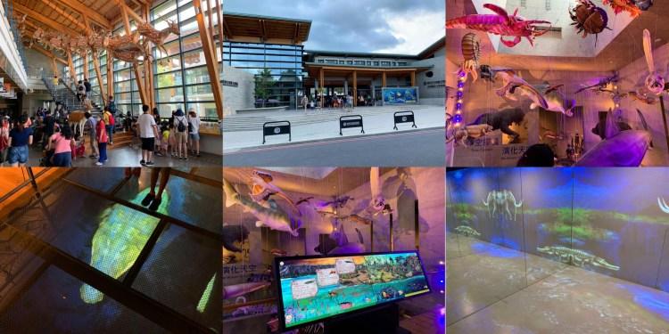 [台南景點] 臺南左鎮化石園區 – 台南必來景點!有各種化石和歷史演化的互動性十足園區