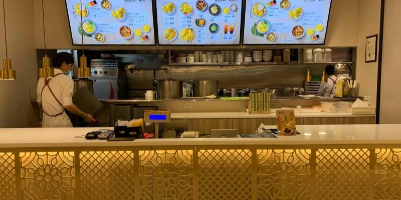 瑞記海南雞飯的2021年菜單、優惠、最新品項和分店介紹(1月更新)
