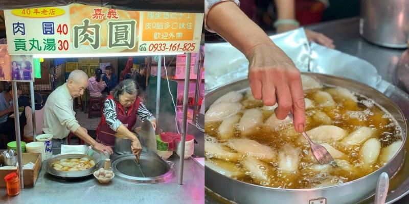 [台北美食] 嘉義肉圓 - 師承嘉義人氣肉圓開在台北在地60年肉圓!