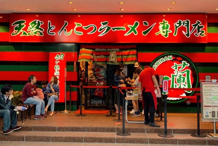台灣一蘭拉麵的2021年菜單、優惠、最新品項和分店介紹(1月更新)
