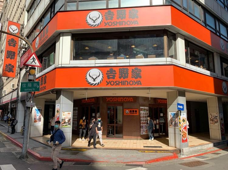 台灣吉野家的2021年菜單、優惠、最新品項和分店介紹(1月更新)