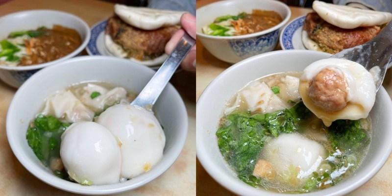 [台北美食] 施家鮮肉湯圓 - 55年的老店賣著超軟嫩的外皮裡面包著超鮮嫩的肉餡!