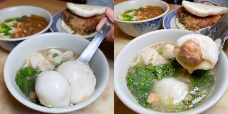 [台北美食] 施家鮮肉湯圓 – 55年的老店賣著超軟嫩的外皮裡面包著超鮮嫩的肉餡!