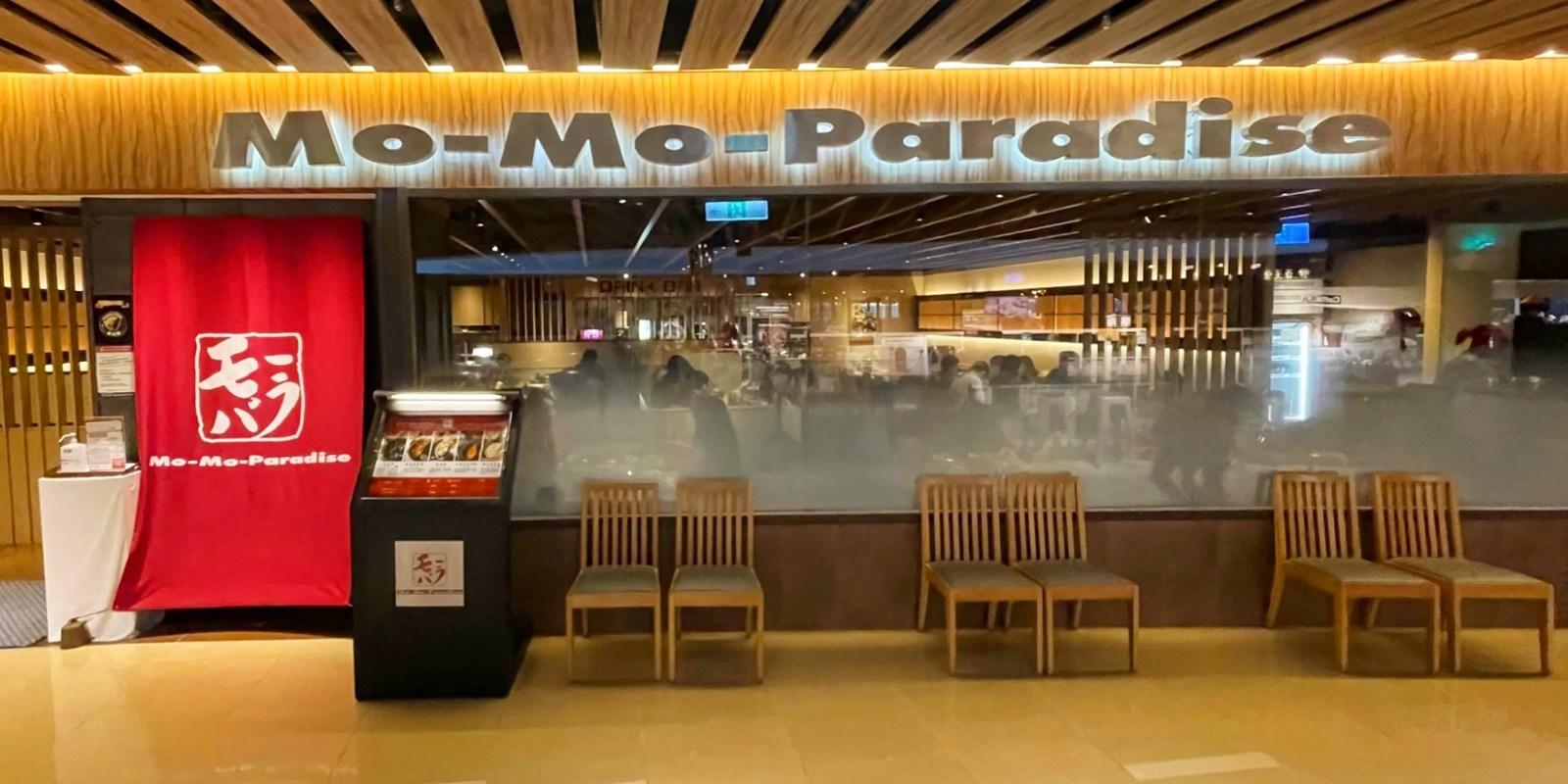 Mo Mo Paradise的2021年外帶、外送、價錢、菜單、訂位和分店(6月更新)