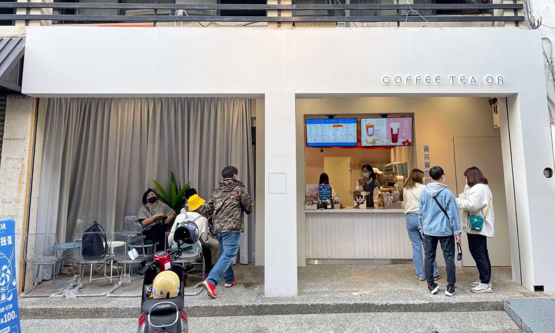 Coffee.Tea.Or的2021年菜單、優惠、最新品項和分店介紹(5月更新)