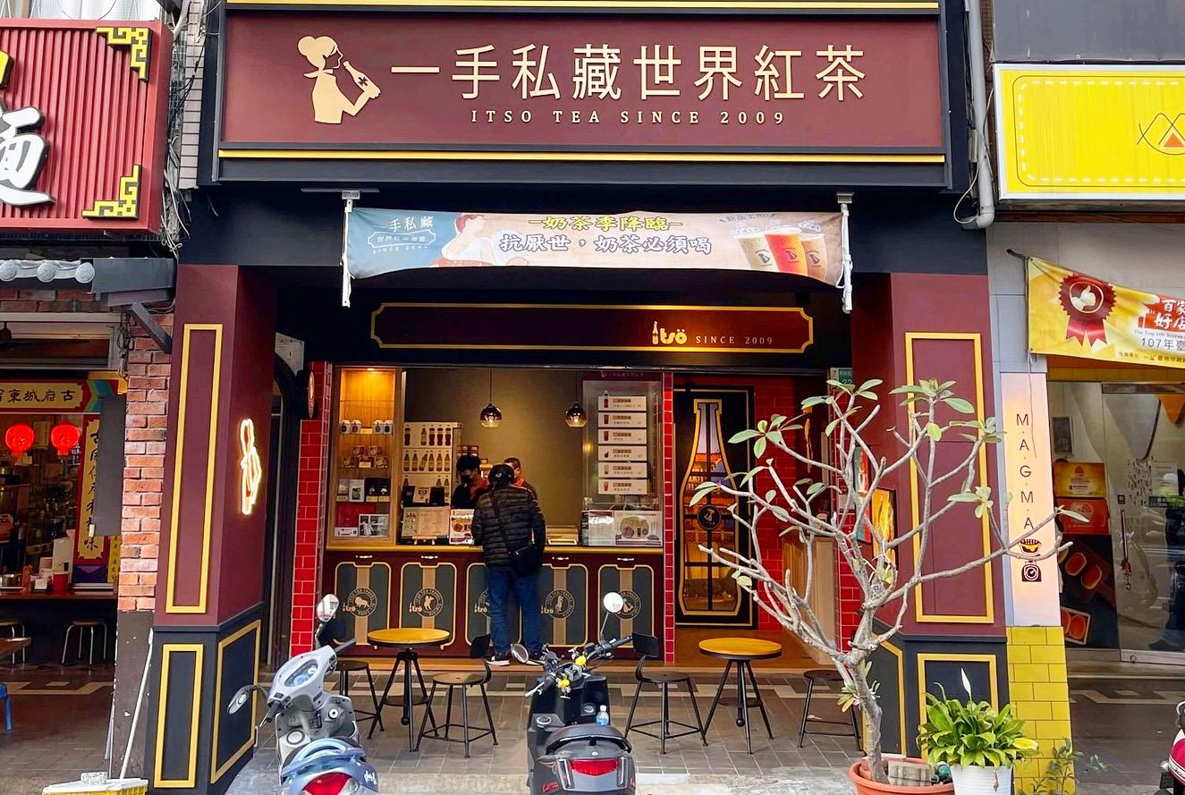 一手私藏世界紅茶的2021年菜單、優惠、最新品項和分店介紹(3月更新)