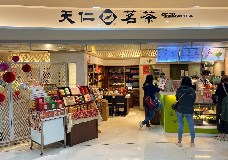 天仁茗茶的2021年菜單、優惠、最新品項和分店介紹(3月更新)