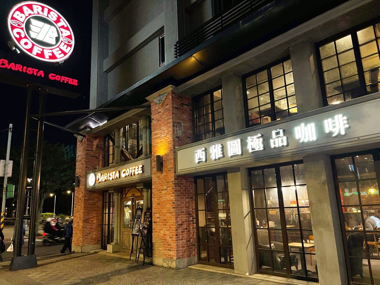 西雅圖極品咖啡的2021年菜單、買一送一、最新品項和分店介紹(5月更新)