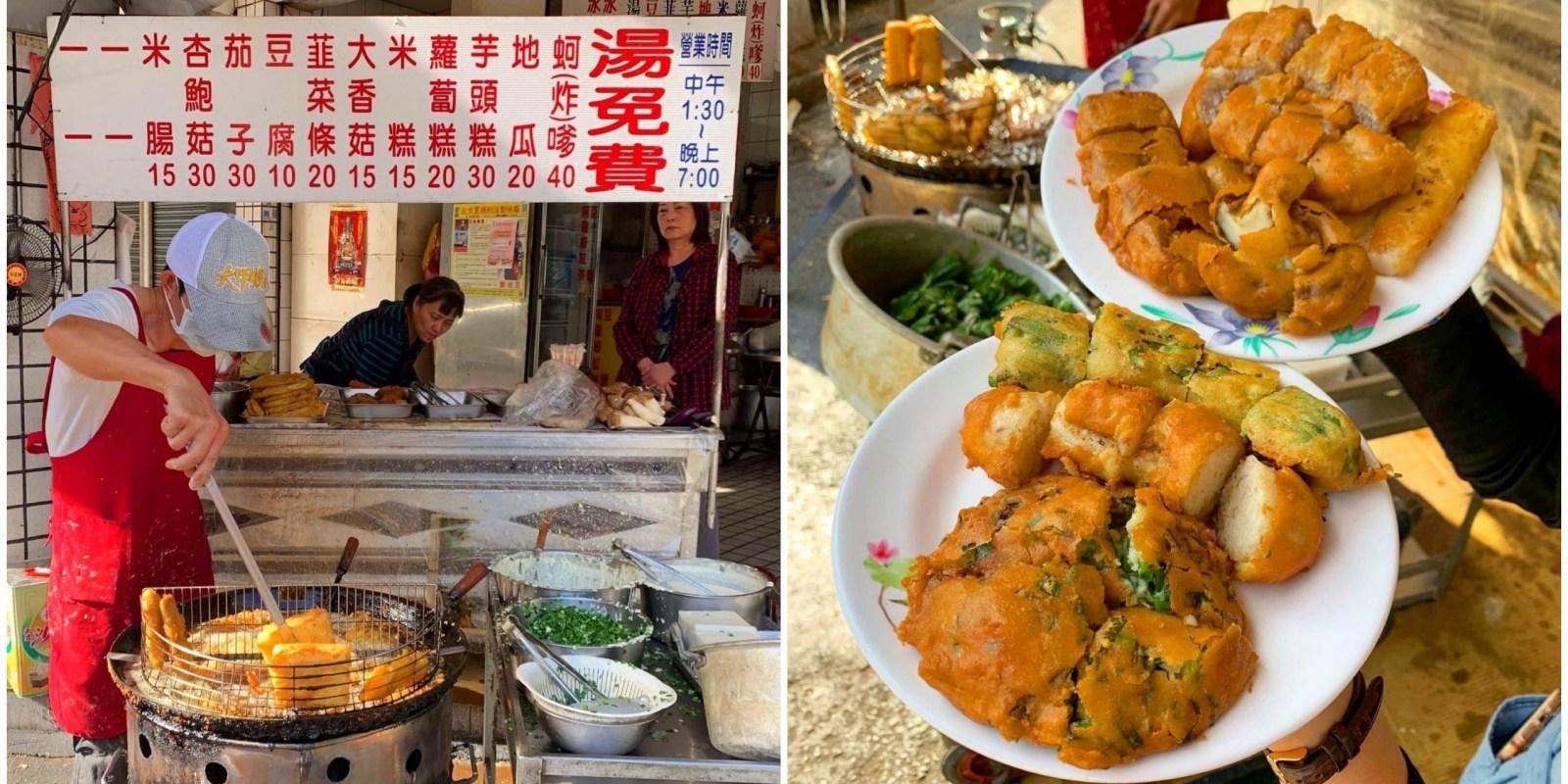 [台中美食] 進化北路無名炸粿(阿忠炸粿) - 老饕才知道這家!路邊超熱門的炸物攤