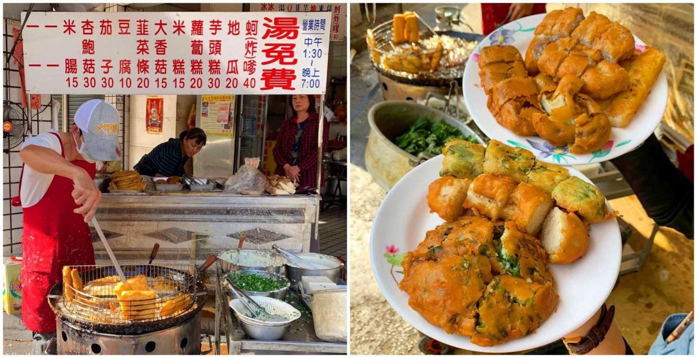 [台中美食] 進化北路無名炸粿(阿忠炸粿) – 老饕才知道這家!路邊超熱門的炸物攤