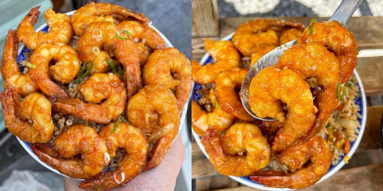 [南投美食] 米香哥蝦仁飯 – 全台最浮誇的蝦仁飯!每一隻蝦仁都巨無霸