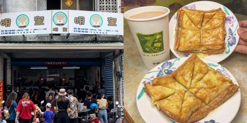 [台東美食] 明奎早餐店 - 因為煉乳法國吐司爆紅的傳統早餐店