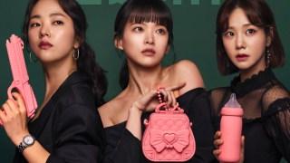 韓劇《浪漫的體質》經典名句大爆發,精準詮釋30歲女性的愛情與人生!