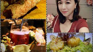 假日小約會:Elfin精靈餐酒館,藏身於台北東區的浪漫情懷