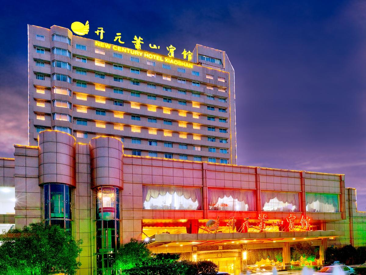 Hotels In Hangzhou China Book Hotels And Cheap