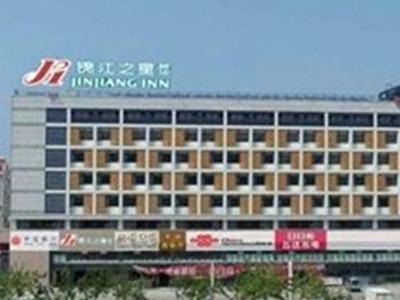 Yantai Hotel Reservations 8 Hotels In Yantai