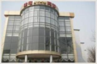 Beijing Jiahao Hotel