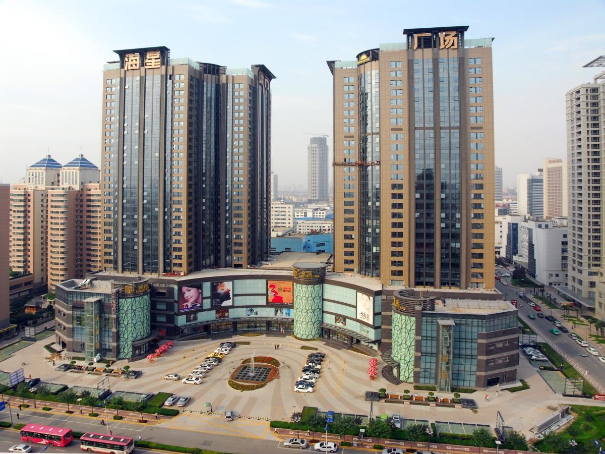 Xian Jiade Hotel