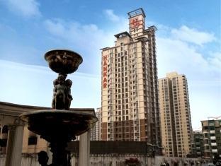 Shanghai Hankar Service Apartment