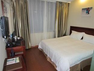 Greentree Inn Hefei Dongliu Road Express Hotel