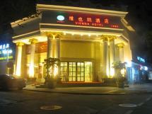 Vienna Hotel Foshan Chancheng Zumiao Branch