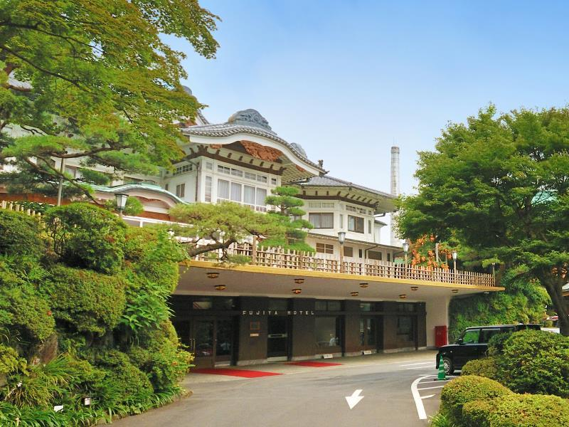 Hotels In Hakone Japan Book Hotels And Cheap Accommodation