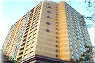 Dalian Hotel Reservations 48 Hotels In Dalian Page 2