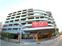 R-Con Residence - Pattaya, Thailand - Great discounted rates!
