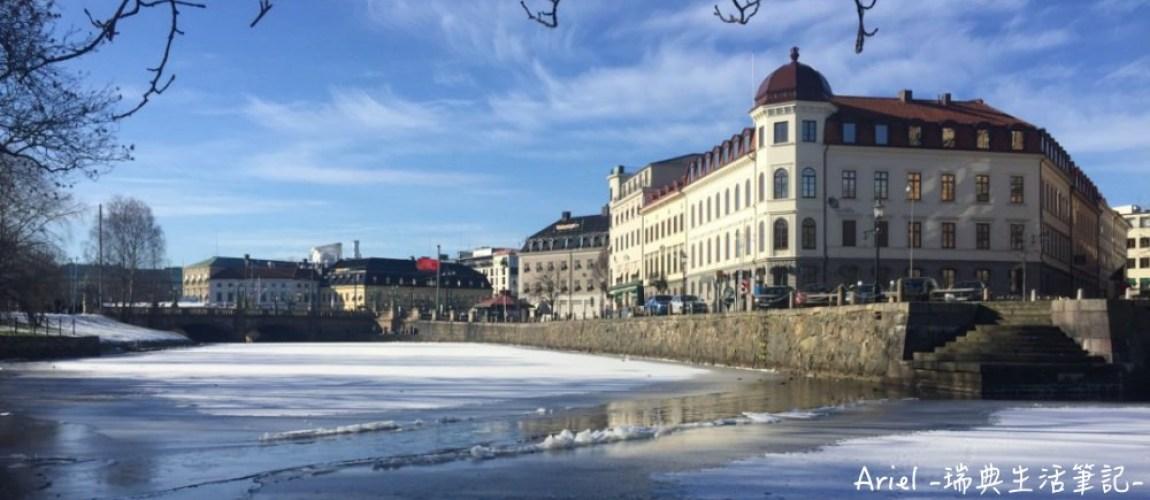 瑞典哥特堡2月市景