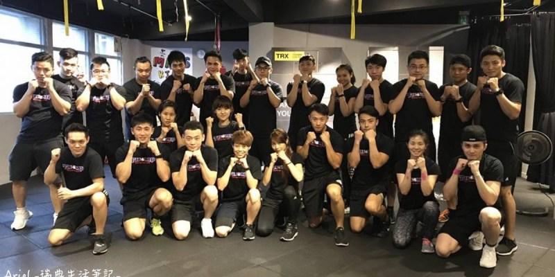 [Thump Boxing Lv1+2] 培訓心得 - 我的夢想教練之路