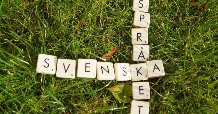 [瑞典文學習週記2] 住在哪裡,就應由該區的政府幫你付SFI學費