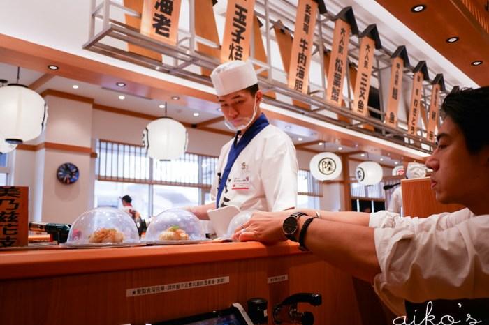 【日式割烹】華泰名品城排隊美食~合點壽司がってん寿司。