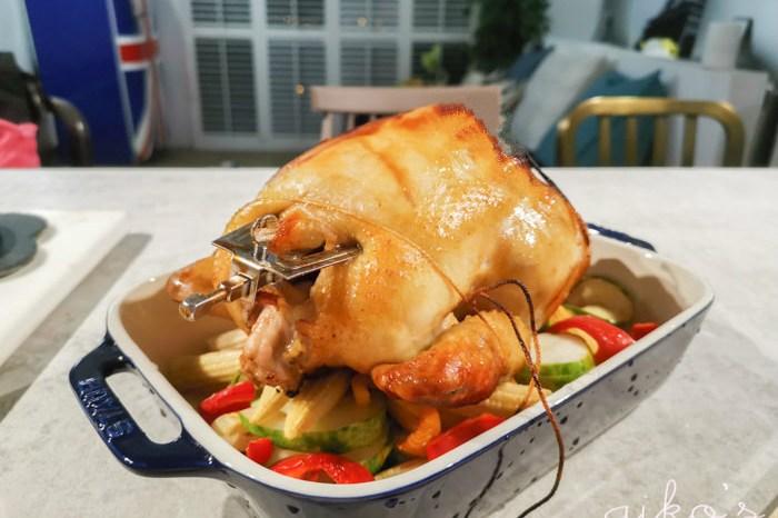 【氣炸烤箱】氣炸鍋食譜:氣炸全雞一次就上手。